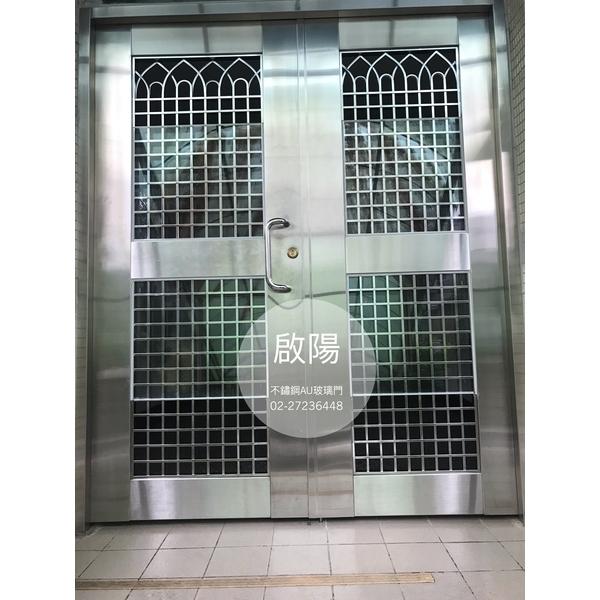 不鏽鋼AU玻璃門