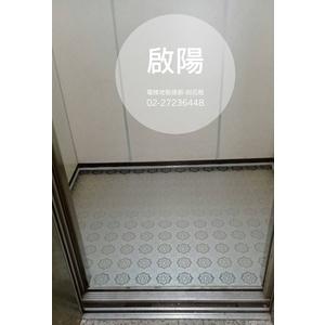 電梯地板換新-刻花板 - 啟陽鐵工廠