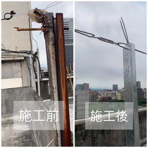 不鏽鋼曬衣繩 - 啟陽鐵工廠