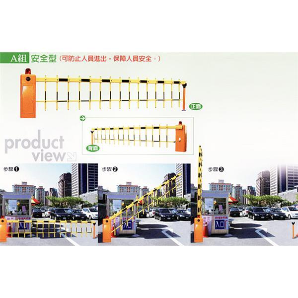 安全型柵欄機-大鈁金屬企業有限公司/名星建材
