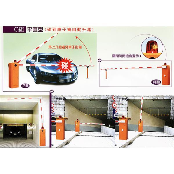 平直型柵欄機-大鈁金屬企業有限公司/名星建材