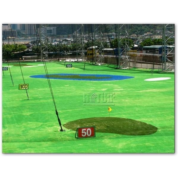 人工草高爾夫練習場