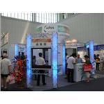 2011.06.09名品展-通氣扇 - 清展科技股份有限公司