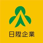 PSB板防熱磚,No77874-日陞企業有限公司