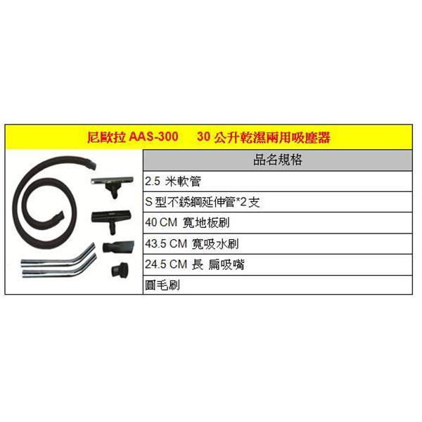 乾溼兩用吸塵器-欣芝貿易有限公司