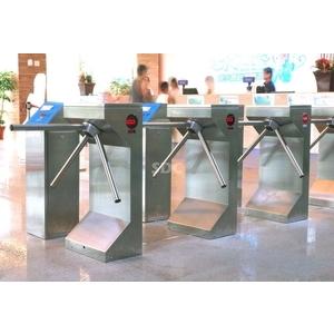 三叉機/投幣機 - SDC盛鐽電子有限公司