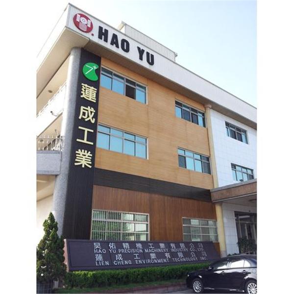 20121018_153644-旺震豪工業股份有限公司