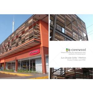 遮陽格柵/塑木格柵 (環保木材/塑木/WPC) - 杉澤國際有限公司