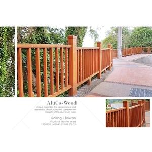 欄杆/塑木欄杆/扶手(環保木材/塑木/WPC) - 杉澤國際有限公司
