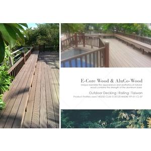 欄杆/塑木欄杆/扶手/戶外地板(環保木材/塑木/WPC) - 杉澤國際有限公司