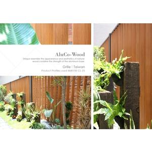 圍籬 (環保木材/塑木/WPC) - 杉澤國際有限公司