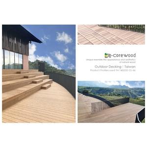 戶外地板 (環保木材/塑木/WPC) - 杉澤國際有限公司