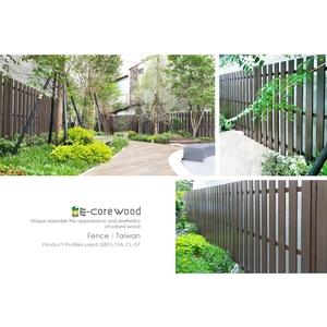 欄杆/柵欄/圍籬(環保木材/塑木/WPC) - 杉澤國際有限公司