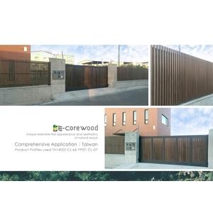 欄杆/柵欄/圍籬/戶外大門(環保木材/塑木/WPC) - 杉澤國際有限公司