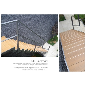 樓梯踏板 (環保木材/塑木/WPC) - 杉澤國際有限公司