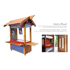 餐車(環保木材/塑木/WPC) - 杉澤國際有限公司
