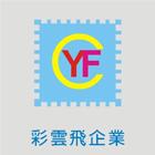 動物拼圖,No95092-彩雲飛企業有限公司