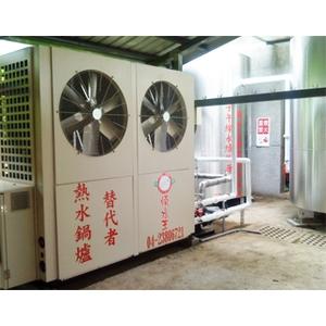 燒水王熱水鍋爐替代者 - 永續先進能源股份有限公司