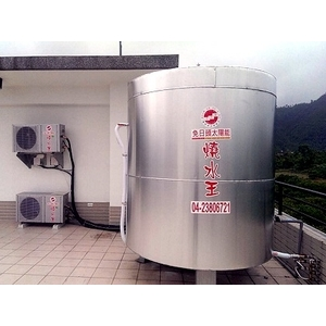 燒水王熱泵熱水器 - 永續先進能源股份有限公司