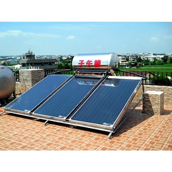 子午線太陽能熱水器