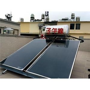 子午線太陽能熱水 - 永續先進能源股份有限公司