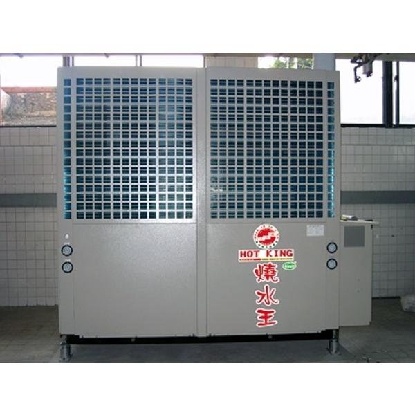 燒水王熱泵機