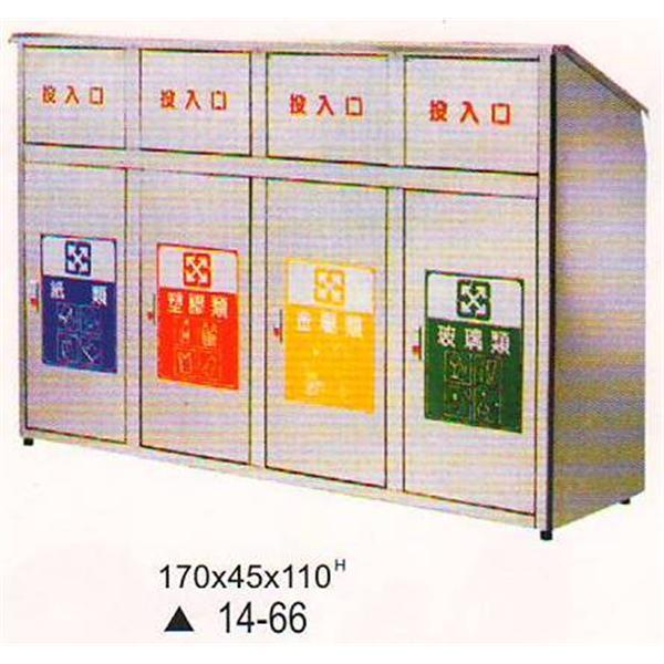 環保箱-名泰五金科技有限公司