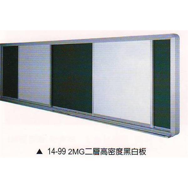 二層高密度黑白版-名泰五金科技有限公司