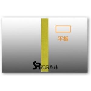 橡膠發泡(防護條)平板 - 泰陽橡膠廠股份有限公司