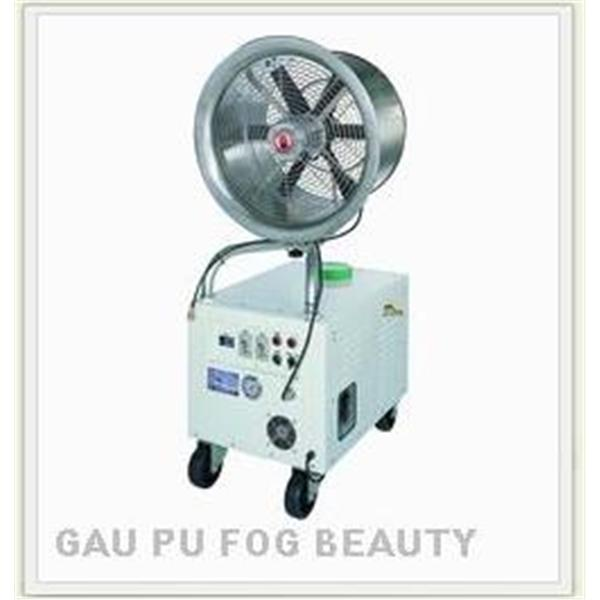 高級移動式噴霧扇機組-高浦造霧有限公司