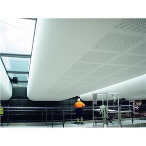 沖孔石膏板工程-澳洲皇家醫院 - 長仕實業有限公司