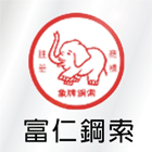 ASS鋼球,No69732 - 富仁鋼索有限公司
