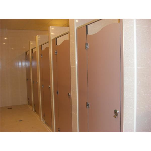 廁所-永大鋁業股份有限公司