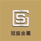 米蘭之星鑄鋁門工程介紹,米蘭之星鑄鋁門廠商,No77744-冠盛金屬