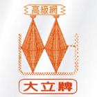 不銹鋼平織網產品說明,NO70582-大立金屬網企業有限公司