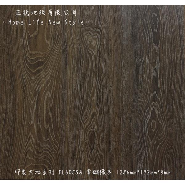 【富美家耐磨地板】印象大地系列•FL6055A拿鐵橡木-正德地板有限公司[富美家]