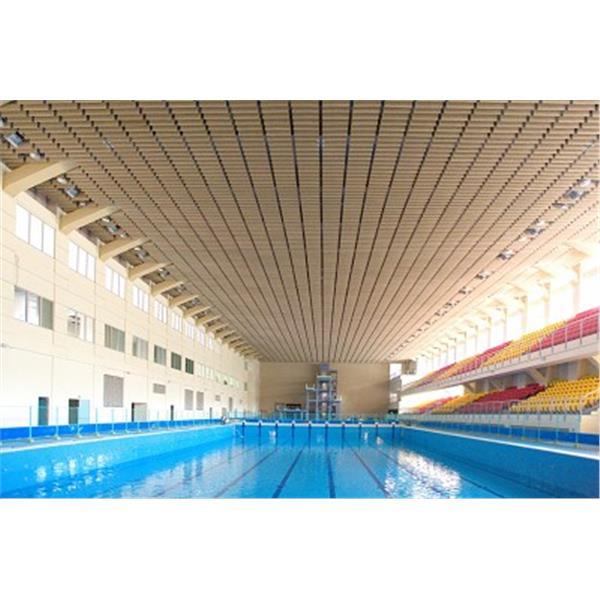 台北體育學院天母校區綜合體育館