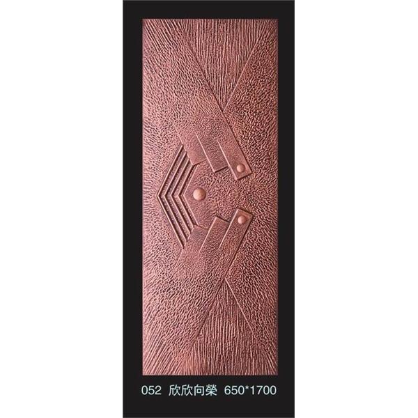 052-九信金屬有限公司