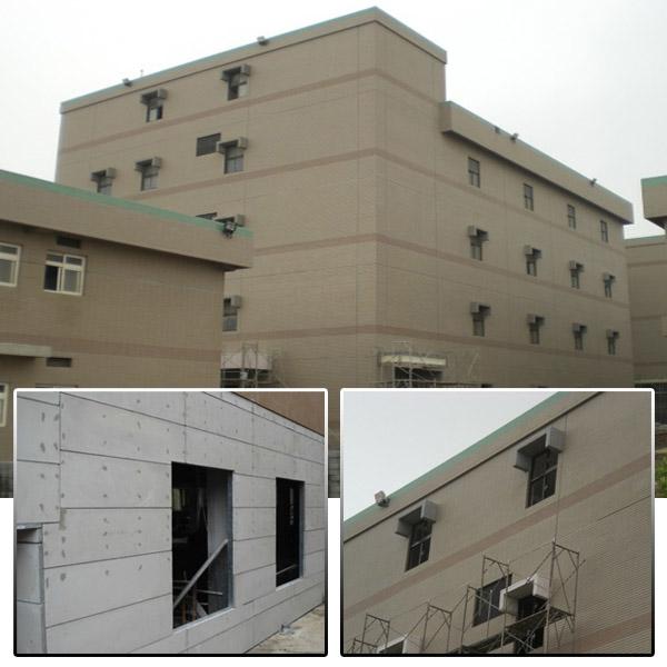 日華化工 觀音廠