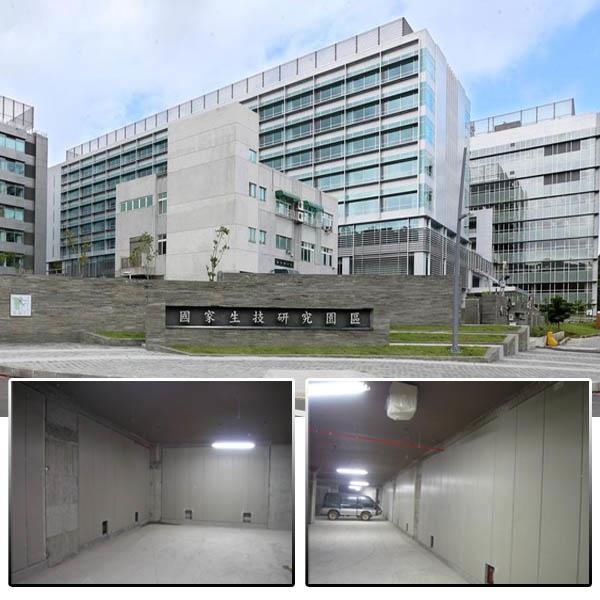 國家生技園研究園區