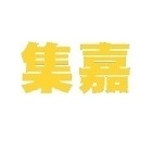 導盲磚產品說明,NO59143,導盲磚廠商-集嘉實業有限公司