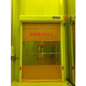 高速PVC軟式捲門 - 愛第爾自動化工程有限公司