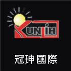 LED投射燈產品說明,NO79927-冠珅國際有限公司