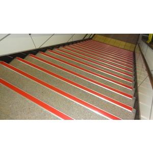 鋁底座止滑條-樓梯實績3 - 合固開發有限公司