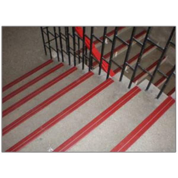 樓梯止滑條(覆蓋型)623-1