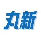近期工程22工程介紹,No88509,新北近期工程22-丸新實業有限公司