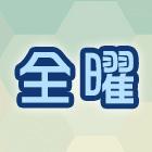 空壓機排風管工程工程介紹,No72195-全曜空調工程行