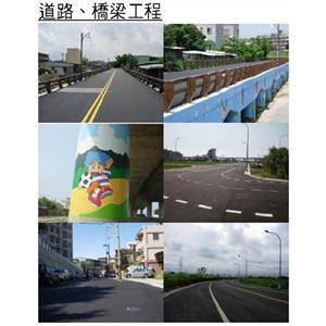 道路橋樑工程 - 宏信工程技術顧問有限公司