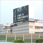 頂樓廣告塔工程