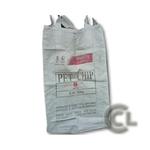 回收太空袋HD-12